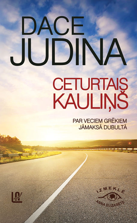 Image result for dace judina ceturtais kauliņš